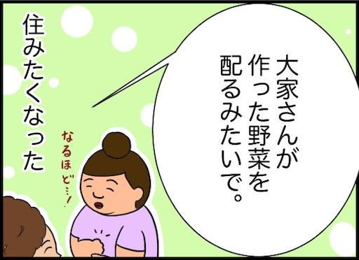 f:id:oba_kan:20200907171004j:image