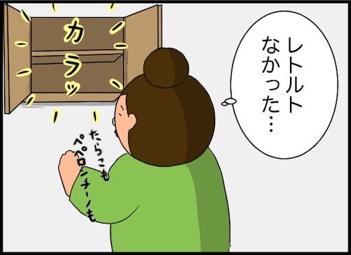 f:id:oba_kan:20200911175656j:image
