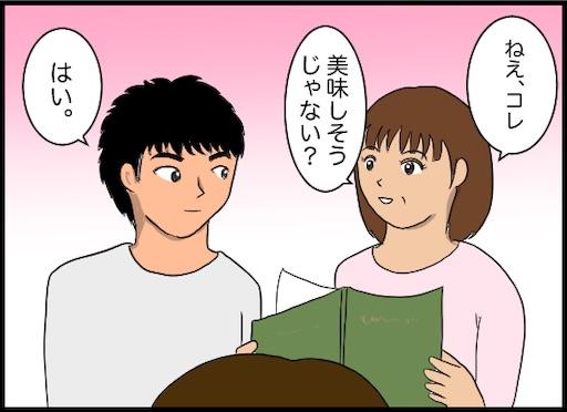 f:id:oba_kan:20200918095644j:image