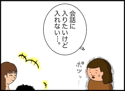 f:id:oba_kan:20200918095737j:image