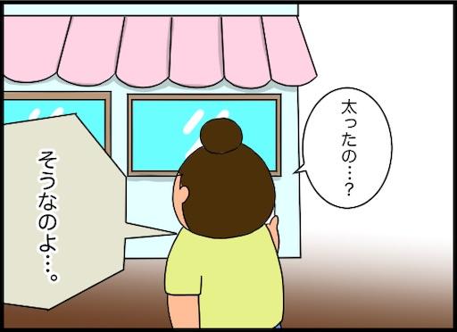 f:id:oba_kan:20200919165015j:image