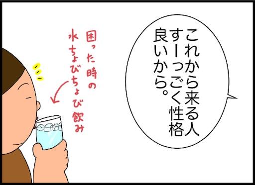 f:id:oba_kan:20200928180407j:image