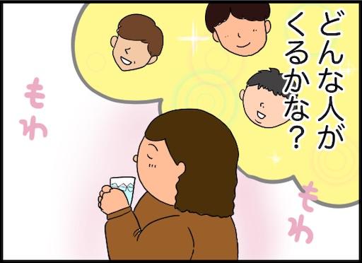 f:id:oba_kan:20200930134639j:image
