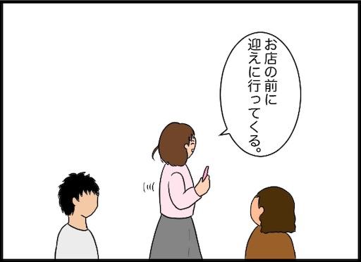 f:id:oba_kan:20200930134646j:image