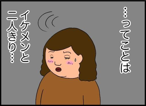 f:id:oba_kan:20200930134653j:image