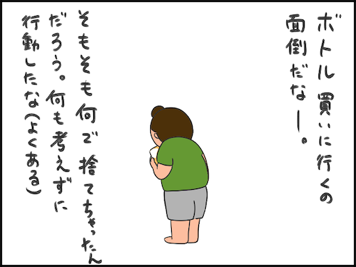 f:id:oba_kan:20201008172058p:image