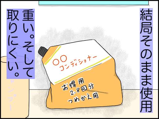 f:id:oba_kan:20201008172109p:image