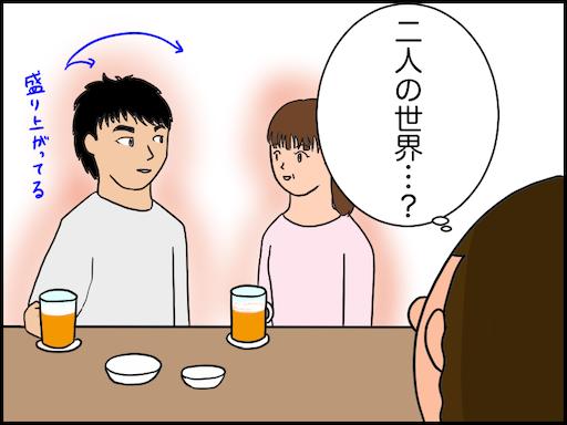 f:id:oba_kan:20201021095236p:image