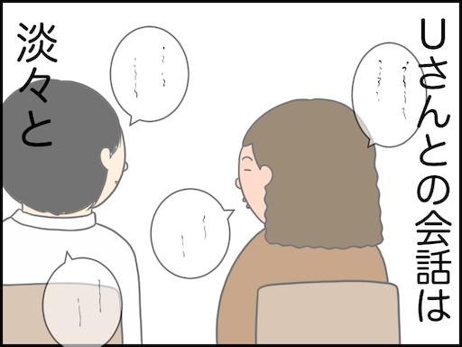 f:id:oba_kan:20201022092507p:image