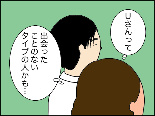 f:id:oba_kan:20201102095839p:image