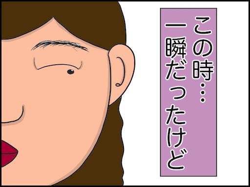f:id:oba_kan:20201102095851p:image