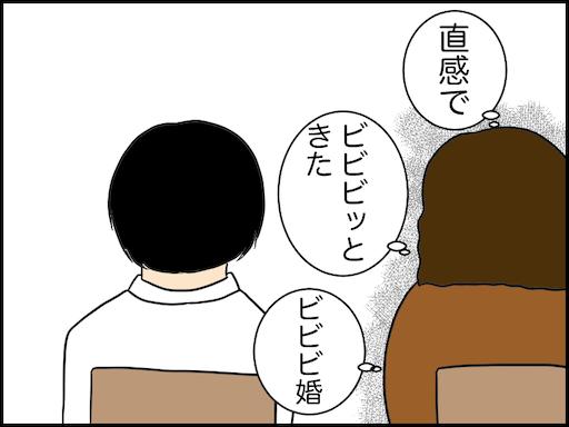 f:id:oba_kan:20201102095906p:image