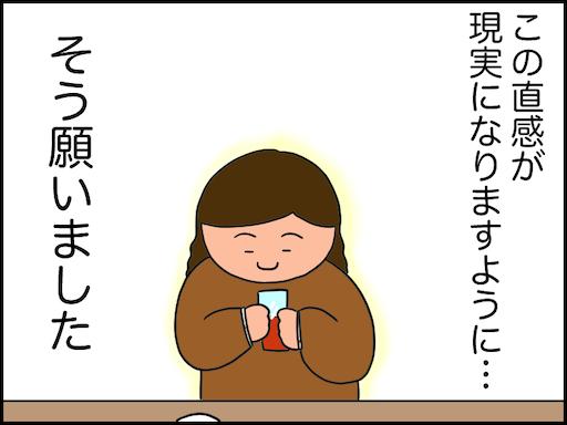 f:id:oba_kan:20201102095915p:image