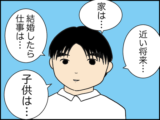 f:id:oba_kan:20201104132700p:image