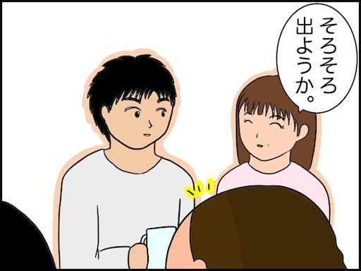 f:id:oba_kan:20201104132709p:image