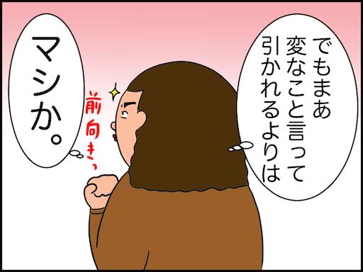 f:id:oba_kan:20201105104945p:image