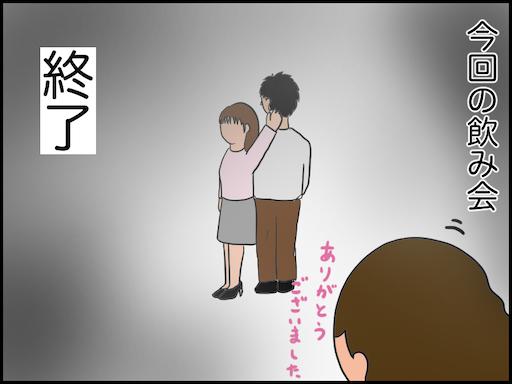 f:id:oba_kan:20201105104953p:image