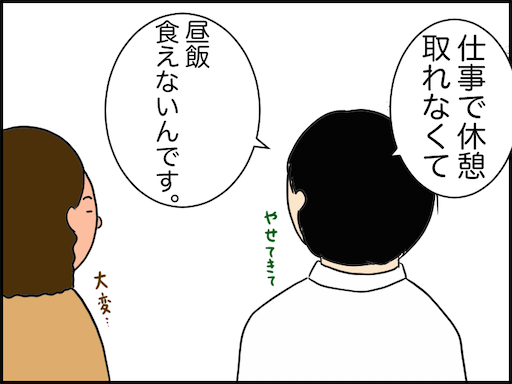 f:id:oba_kan:20201109100954p:image