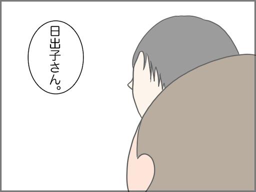 f:id:oba_kan:20201111142256p:image