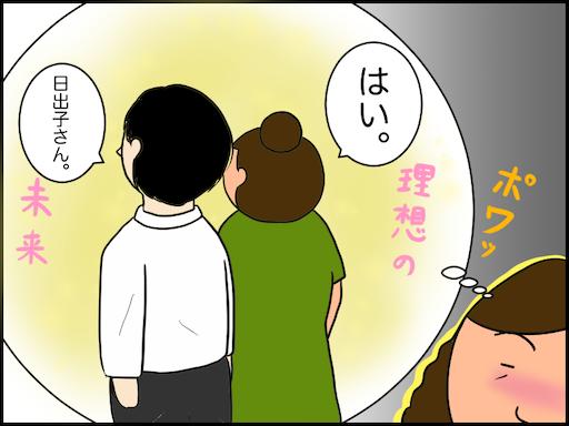 f:id:oba_kan:20201111142323p:image