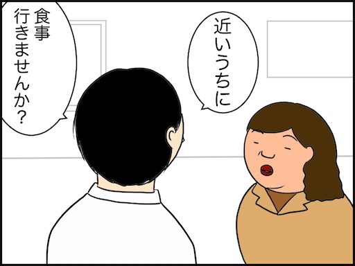 f:id:oba_kan:20201111142402p:image