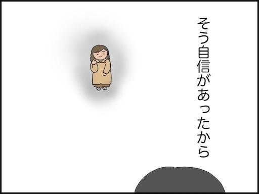 f:id:oba_kan:20201114170552j:image