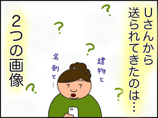 f:id:oba_kan:20201117115216p:image