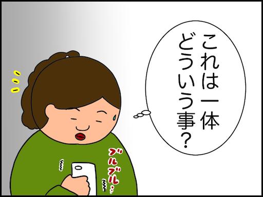 f:id:oba_kan:20201117115225p:image