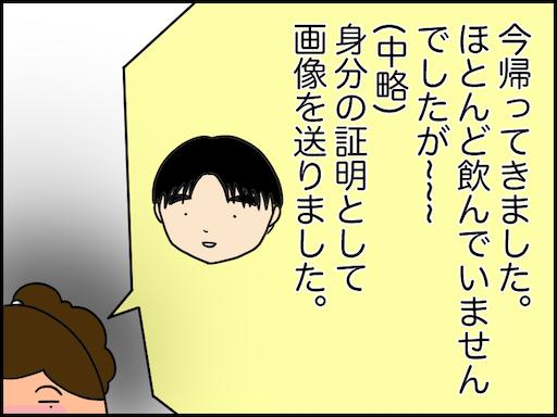 f:id:oba_kan:20201117115234p:image