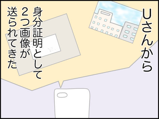 f:id:oba_kan:20201118121123p:image
