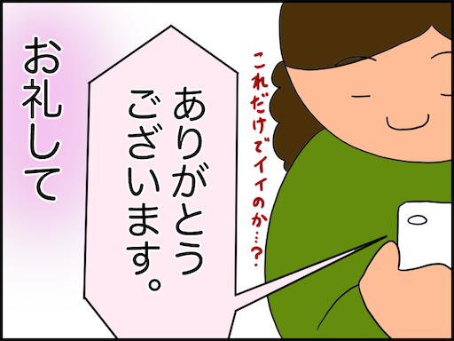 f:id:oba_kan:20201118121216p:image