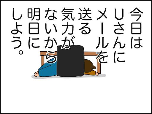 f:id:oba_kan:20201119174315p:image