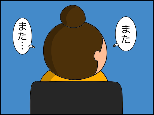 f:id:oba_kan:20201122172952p:image