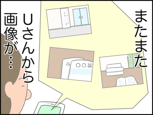 f:id:oba_kan:20201122235855p:image