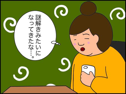 f:id:oba_kan:20201122235902p:image