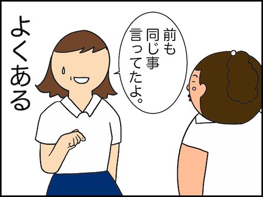 f:id:oba_kan:20201124084937p:image