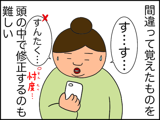 f:id:oba_kan:20201124085037p:image