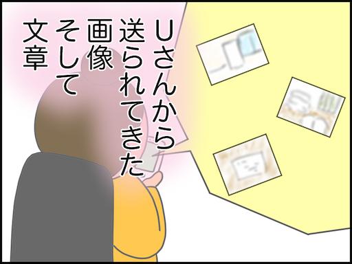 f:id:oba_kan:20201125174123p:image