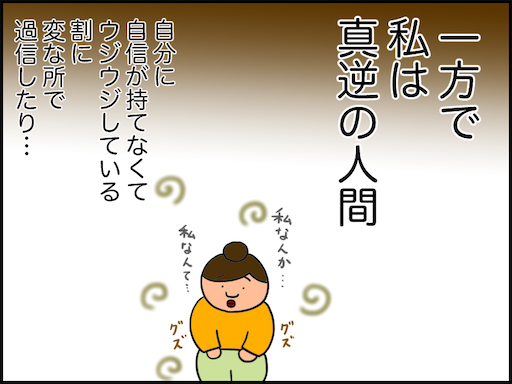 f:id:oba_kan:20201125174210p:image
