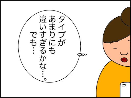 f:id:oba_kan:20201125174219p:image