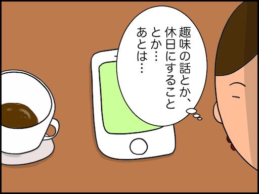 f:id:oba_kan:20201126172337p:image