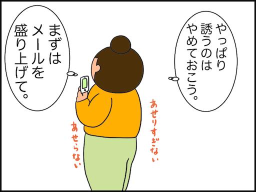 f:id:oba_kan:20201126172409p:image