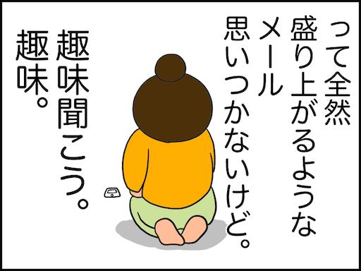 f:id:oba_kan:20201126172415p:image