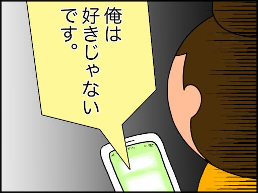 f:id:oba_kan:20201127215102p:image