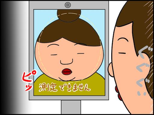 f:id:oba_kan:20201128114302p:image