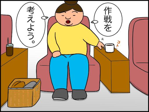 f:id:oba_kan:20201130182001p:image