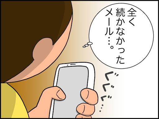f:id:oba_kan:20201201224649p:image
