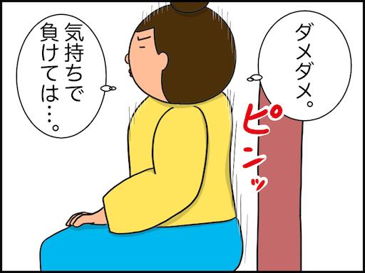 f:id:oba_kan:20201201224823p:image