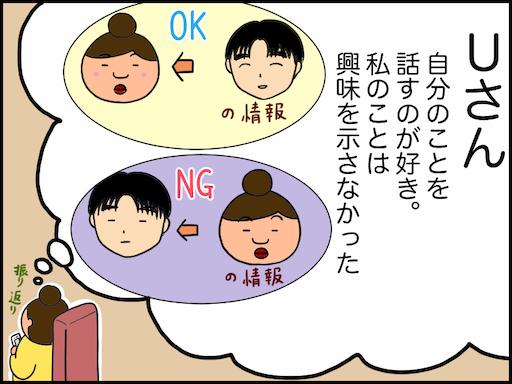 f:id:oba_kan:20201201224912p:image