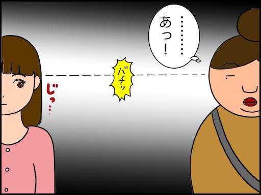f:id:oba_kan:20201201225927p:image